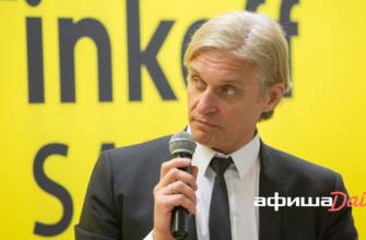 Арест Тинькова-Чем Грозит Вкладчикам, что Будет с Банком?