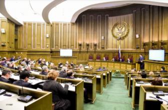 Новые разъяснения от ВС - Пленум по поручительству