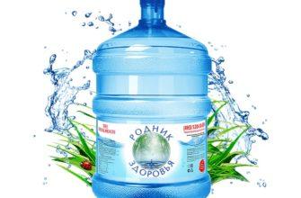 Доставка воды. Купить воду. Вода на дом и в офис без залога за тару.