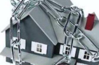 Договор залога квартиры (ипотеки) между физическими лицами (бланк, образец - 2020)