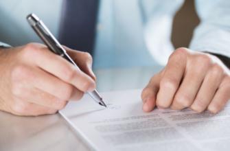 Задаток при покупке квартиры: правила составления соглашения, размер, форма договора о задатке при купле-продаже недвижимости