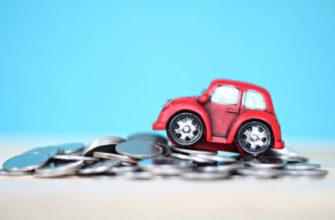 Совкомбанк — кредит под залог автомобиля