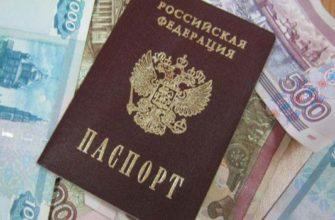 Залог планшетов в Москве — Ломбард «Корона»