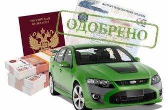 Автоломбард в Казани «Победа» - взять деньги под залог автомобиля круглосуточно
