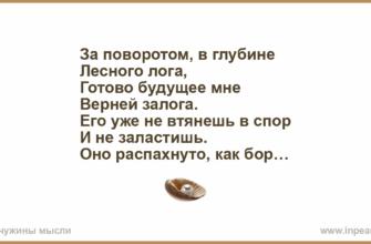 Лермонтов М.Ю.: Мордовченко Н. И. - Лермонтов в оценках Белинского