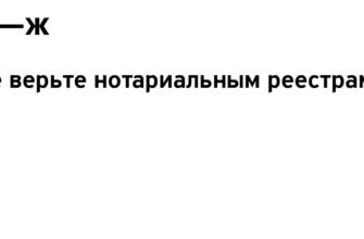 Займы под залог автомобиля в Перми (4 шт): быстрое получение денег до 3 000 000 на карту