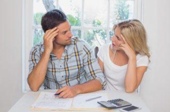 Как узнать обременение на квартиру онлайн инструкция проверки на ограничение при покупке