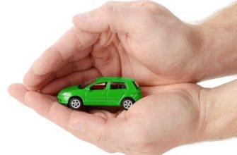 Как сохранить автомобиль при банкротстве? - читайте от Финэксперт