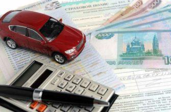 Как избавиться от кредитной машины | Потребитель