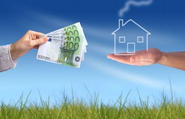 Кредит в Россельхозбанке под залог имущества, условия кредитования на 2021 год