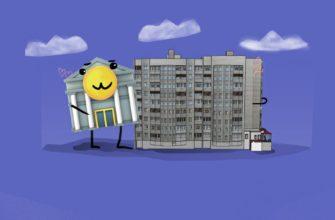 IV. Особенности обращения взыскания на заложенное имущество / КонсультантПлюс