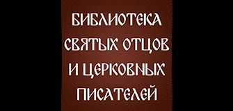Глава 1, Умение умирать или Искусство жить - архимандрит Рафаил (Карелин)
