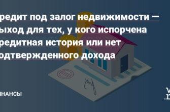 ГК РФ Статья 352. Прекращение залога / КонсультантПлюс