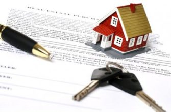 Что такое обеспечительный платеж по договору аренды. Часть 1 - Финансовая газета