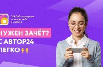 пассивные и активные глаголы в русском языке