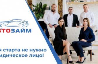 Франшиза ломбарда: самые крупные в России и продажа своего бизнеса