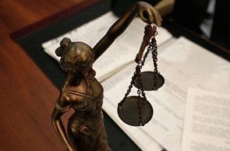 Договор залога при покупке квартиры: правила оформления - ТСЖ