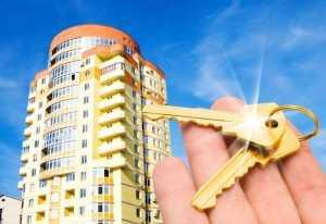 Можно ли подарить квартиру в ипотеке? Как подарить квартиру в ипотеке и можно ли это сделать, если банк против?