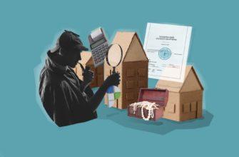 Как проверить квартиру перед покупкой: на вторичном рынке на юридическую чистоту и обременение, самостоятельно на сайте росреестра