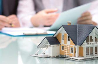 Кредит под залог недвижимости в УБРИР - процесс оформления заявки, условия, сроки. калькулятор, процентные ставки,