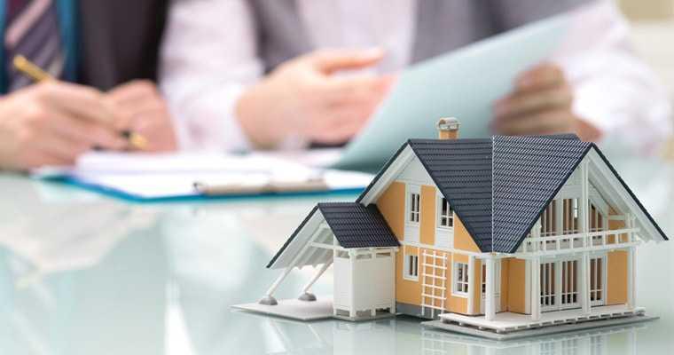 Кредит в Уральском Банке Реконструкции и Развития под залог дома: условия кредитования, ставки на 2021 год