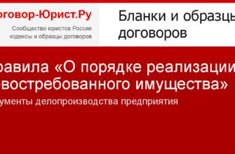 Налогообложение ломбардной деятельности  |  ФНС России  | 02 Республика Башкортостан