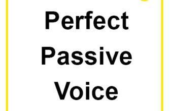 Perfect Passive Voice - Онлайн ресурс английского языка для детей и взрослых