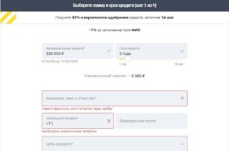 Кредит «Под залог недвижимости» Тинькофф Банка в Москве. Как на самом деле устроен кредит под залог недвижимости в Тинькофф