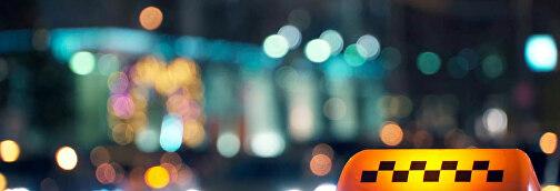 Аренда Такси без залога Москва / Аренда авто / Услуги Москва - объявления о услугах | страница 2 -  - Услуджио, Услугио