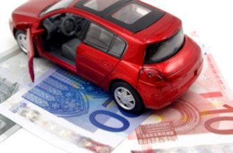Займ под залог автомобиля (авто) - договор, образец, между физическими лицами