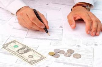 Когда необходимо регистрировать дополнительное соглашение к договору об ипотеке?