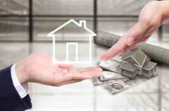 Залог имущества в счет обеспечения обязательств по кредиту -  Управление персоналом