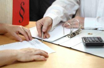 Кредит под залог недвижимости: вся правда о процедуре залога у банков и частных инвесторов!