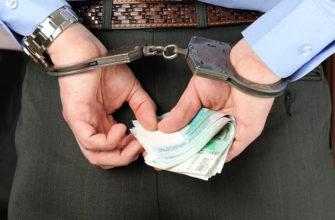 Сколько стоит выйти под залог в России, и где это проще сделать - новости Право.ру