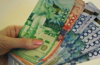 Залог прав по договору банковского счета – тема научной статьи по праву читайте бесплатно текст научно-исследовательской работы в электронной библиотеке КиберЛенинка