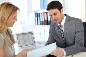 Как оформить кредит под залог депозита