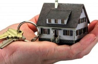 Дарственная на квартиру в ипотеке в 2021г. - 4 шага к согласию банка
