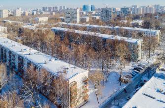 Трейд ин квартир в Москве. Обмен старой квартиры на новую в новостройке