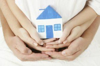 Кредиты под залог квартиры с несовершеннолетним ребенком
