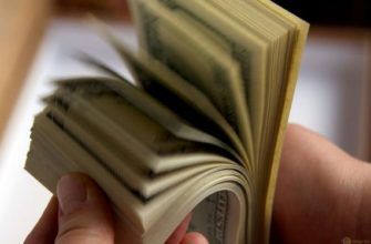 Кредит под залог недвижимости: условия банков Казахстана: газета Недвижимость | kn.kz