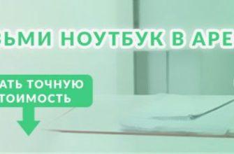 Аренда бытовок в Санкт-Петербурге от 4000 руб. с доставкой по доступным ценам