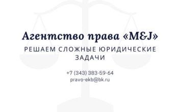 Образец (скачать пример): Претензия по договору займа с залогом