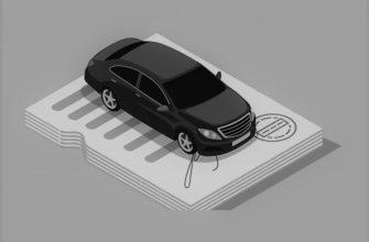 Как не потерять авто при залоге - legal.report