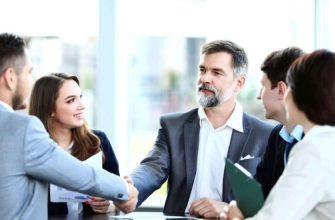 Рефинансирование кредита под залог недвижимости в банке: условия и порядок процедуры