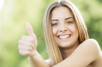 Положительный настрой - залог вашего успеха  