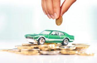 119 кредитов под залог автомобиля в Череповце — «Где мой банк?»