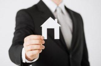 Жизненные ситуации от Владей Легко от Владей Легко ➜  Главное об ипотеке: что такое? что можно купить в ипотеку? как зарегистрировать?