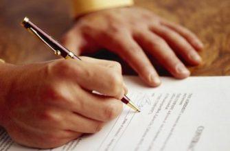 Договор займа под залог ПТС автомобиля