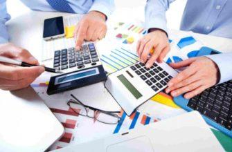 Образец расписки в получении денег за квартиру по договору, аванс и задаток. Как правильно оформить задаток при покупке квартиры: образец расписки