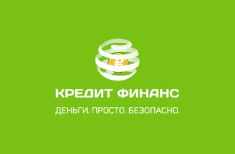 Кредиты под залог доли в квартире в Красноярске: 20 банков, где можно взять кредит в залог части недвижимости